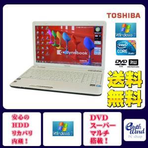 富士通 ノートパソコン 中古パソコン AH42/C シルバー テンキー ノート 本体 Windows7 WPS Office付き Pentium DVD 4GB/640GB|earthward