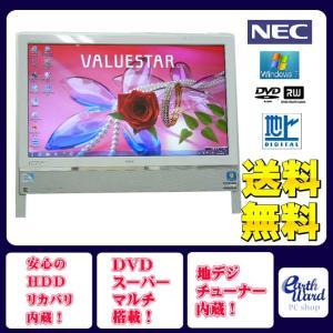 NEC デスクトップパソコン 中古パソコン VN370/D ホワイト デスクトップ 一体型 Windows7 WPS Office付き Celeron DVD 地デジ 4GB/1TB古|earthward