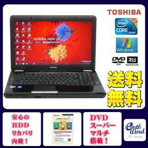 東芝 ノートパソコン 中古パソコン EX/55LBL ブラック テンキー ノート 本体 Windows7 WPS Office付き Core i3 DVD 4GB/500GB|earthward
