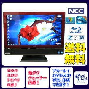NEC デスクトップパソコン 中古パソコン VW770/B レッド デスクトップ 一体型 本体 Windows7 WPS Office付き Core i5 ブルーレイ 地デジ/BS/CS 4GB/1TB 送料無料|earthward