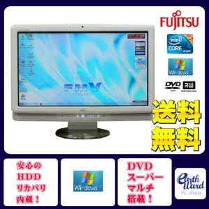 HP デスクトップパソコン 中古パソコン S5450jp デスクトップ 本体 Windows10 WPS Office付き Core i3 DVD 2GB/250GB|earthward