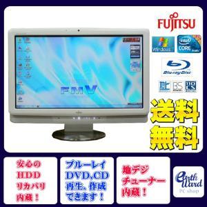 NEC ノートパソコン 中古パソコン LL550/W ホワイト テンキー ノート 本体 Windows7 Kingsoft Office付き Core i3 DVD 4GB/500GB|earthward