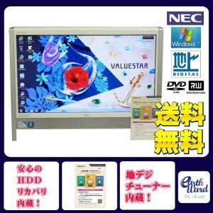 NEC デスクトップパソコン 中古パソコン VN370/A ホワイト デスクトップ 一体型 Windows7 WPS Office付き Celeron DVD 地デジ 4GB/500GB|earthward