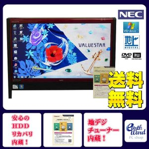 NEC デスクトップパソコン 中古パソコン VN370/A レッド デスクトップ 一体型 Windows7 WPS Office付き Celeron DVD 地デジ 4GB/500GB古|earthward