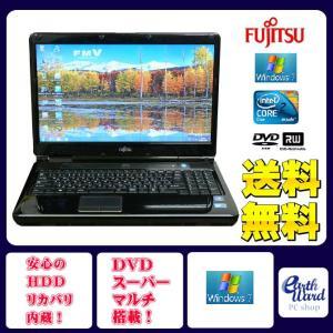 富士通 ノートパソコン 中古パソコン NF/E50 ブラック テンキー ノート 本体 Windows7 WPS Office付き Core 2 Duo DVD 4GB/500GB|earthward