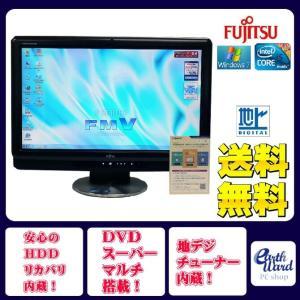 富士通 デスクトップパソコン 中古パソコン F/G70T ブラック タッチパネル デスクトップ 一体型 本体 Windows7 Kingsoft Office付き Core i5 ブルーレイ 地デジ|earthward