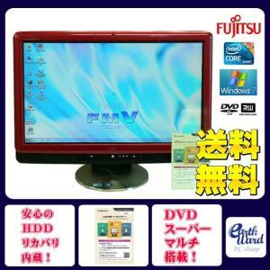富士通 デスクトップパソコン 中古パソコン F/G60 レッド デスクトップ 一体型 Windows7 WPS Office付き Core i3 DVD 4GB/500GB|earthward