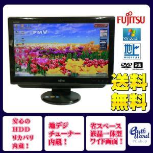 富士通 デスクトップパソコン 中古パソコン EH30/CT ブラック デスクトップ 一体型 本体 Windows7 WPS Office付き Athlon DVD 地デジ 4GB/500GB【中古|earthward