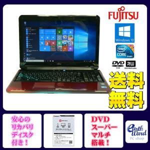 富士通 ノートパソコン 中古パソコン AH550/5A ブラック テンキー ノート 本体 Windows10 WPS Office付き Core i5 DVD 4GB/500GB|earthward