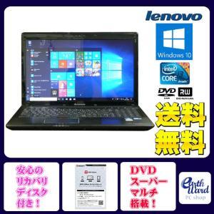 レノボ ノートパソコン 中古パソコン G560 06792HJ ブラック テンキー ノート 本体 Windows10 WPS Office付き Core i3 DVD 4GB/320GB|earthward