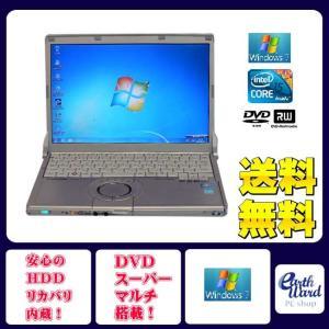 パナソニック ノートパソコン 中古パソコン CF-S10 Let's NOTE Windows7 WPS Office付き Core i5 DVD 4GB/新品SSD240GB(中古)|earthward