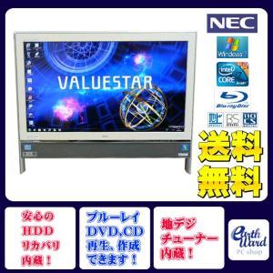 NEC デスクトップパソコン 中古パソコン VN770/H ...