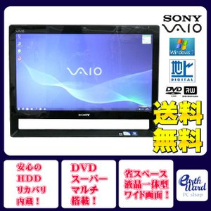 SONY デスクトップパソコン 中古パソコン VPCJ216FJ ブラック デスクトップ 一体型 本...
