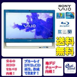 SONY デスクトップパソコン 中古パソコン VPCJ238FJ ブルー デスクトップ 一体型 本体...