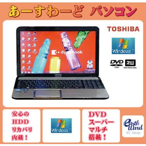 デスクトップパソコン 中古パソコン VN770/V ホワイト デスクトップ 一体型  Windows10 NEC WPS Office付き Core 2 Duo ブルーレイ 4GB/1TB|earthward