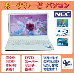 ノートパソコン 中古パソコン AH30/C ブラック テンキー ノート 本体 Windows7 富士通 Kingsoft Office付き Celeron DVD 4GB/320GB|earthward