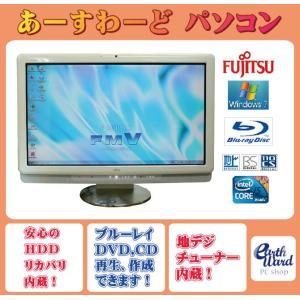 デスクトップパソコン 中古パソコン F/G90D ホワイト デスクトップ 一体型  Windows7 富士通 WPS Office付き Core i5 ブルーレイ 地デジ/BS/CS 4GB/1TB 送料無料|earthward