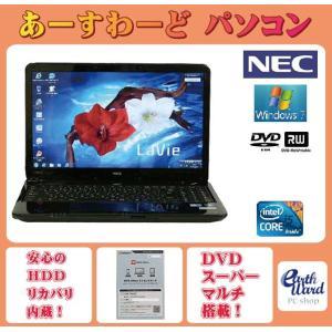ノートパソコン 中古パソコン LS550/B ブラック テンキー ノート 本体 Windows7 NEC Kingsoft Office付き Core i5 DVD 4GB/500GB|earthward