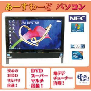 液晶一体型 Windows7 デスクトップパソコン 中古パソ...