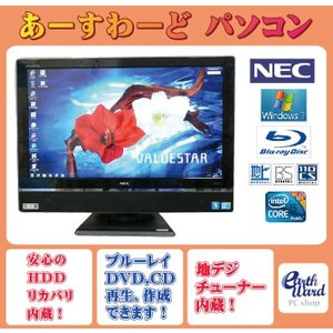 デスクトップパソコン 中古パソコン  デスクトップ 本体 Windows10 自作パソコン Kingsoft Office付き Core i3 DVD 4GB/500GB|earthward