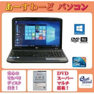 ノートパソコン 中古パソコン 5740-13F ブルー テンキー ノート 本体 Windows10 エイサー Kingsoft Office付き Core i3 DVD 4GB/320GB|earthward