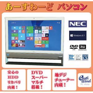 ノートパソコン 中古パソコン FMV AH42/C ブラック テンキー付 ノート 本体 Windows7 富士通 Kingsoft Office付き Pentium DVD 4GB/500GB|earthward