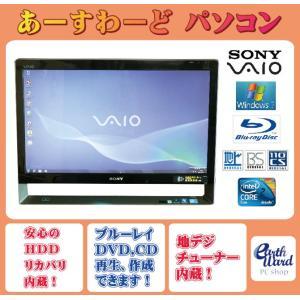 デスクトップパソコン 中古パソコン 7698KJ デスクトップ 本体 Windows10 レノボ Kingsoft Office付き Core i5 DVD 4GB/500GB earthward