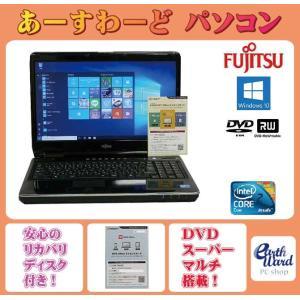ノートパソコン 中古パソコン VN/D70 ブラック テンキー ノート 本体 Windows10 富士通 Kingsoft Office付き Core 2 Duo DVD 4GB/500GB|earthward