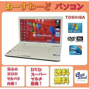 ノートパソコン 中古パソコン AH42/C シルバー テンキー ノート 本体 Windows7 富士通 Kingsoft Office付き Pentium DVD 4GB/640GB|earthward