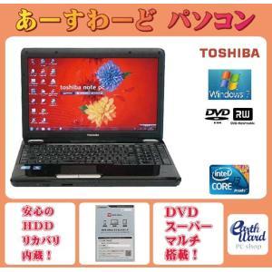 ノートパソコン 中古パソコン EX/55LBL ブラック テンキー ノート 本体 Windows7 東芝 Kingsoft Office付き Core i3 DVD 4GB/500GB|earthward