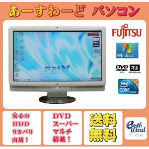 デスクトップパソコン 中古パソコン S5450jp デスクトップ 本体 Windows10 HP Kingsoft Office付き Core i3 DVD 2GB/250GB|earthward