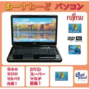 ノートパソコン 中古パソコン NF/D70 ホワイト テンキー ノート 本体 Windows10 富士通 Kingsoft Office付き Core 2 Duo DVD 4GB/500GB|earthward