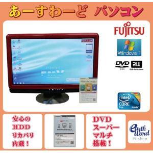 万が一に備えて、HDD内にリカバリデータが内蔵されているので安心!■メーカー:富士通■型番:F/E6...