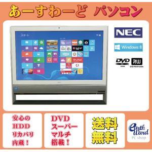 ノートパソコン 中古パソコン LS150/C ホワイト テンキー ノート 本体 Windows10 NEC Kingsoft Office付き Celeron DVD 4GB/320GB|earthward