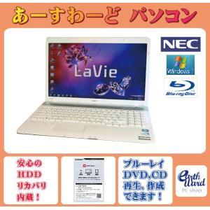 ノートパソコン 中古パソコン VPCS129FJ ブラック ノート 本体 Windows7 SONY Kingsoft Office付き Core i3 DVD 4GB/500GB|earthward