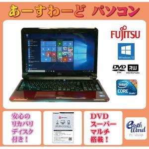 ノートパソコン 中古パソコン AH550/5A ブラック テンキー ノート 本体 Windows10 富士通 Kingsoft Office付き Core i5 DVD 4GB/500GB|earthward