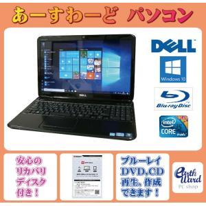 デスクトップパソコン 中古パソコン VGC-JS53FB ブラウン デスクトップ 一体型  Windows7 SONY WPS Office付き Pentium DVD 4GB/500GB|earthward