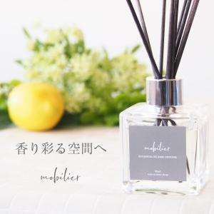 リードディフューザー 自然派アロマ 100%植物性成分 ガラスボトル 選べる香り&スティック(オイル90ml  リード3mm×10)説明書有 mobilier(モビリエ) ease-aroma