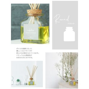 リードディフューザー 自然派アロマ 100%植物性成分 ガラスボトル 選べる香り&スティック(オイル90ml  リード3mm×10)説明書有 mobilier(モビリエ) ease-aroma 11