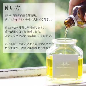 リードディフューザー 自然派アロマ 100%植物性成分 ガラスボトル 選べる香り&スティック(オイル90ml  リード3mm×10)説明書有 mobilier(モビリエ) ease-aroma 18