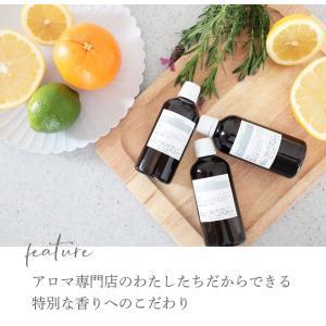 リードディフューザー 自然派アロマ 100%植物性成分 ガラスボトル 選べる香り&スティック(オイル90ml  リード3mm×10)説明書有 mobilier(モビリエ) ease-aroma 05