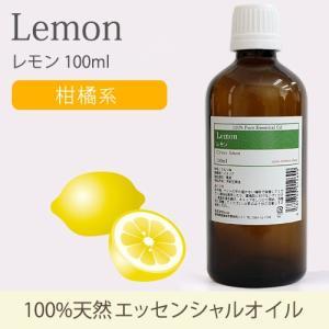 レモン 100ml [精油/エッセンシャルオイル/アロマオイル]