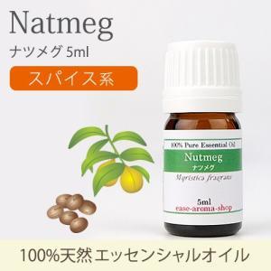 ナツメグ 5ml [精油/エッセンシャルオイル/アロマオイル]
