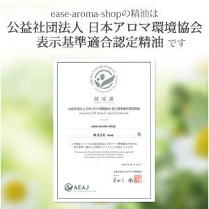 ラベンダー 10ml [精油/エッセンシャルオイル/アロマオイル]|ease-aroma|05