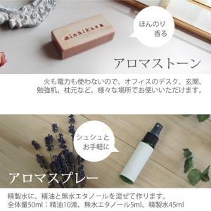 ラベンダー 10ml [精油/エッセンシャルオイル/アロマオイル]|ease-aroma|08