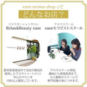 ラベンダー 10ml [精油/エッセンシャルオイル/アロマオイル]|ease-aroma|09
