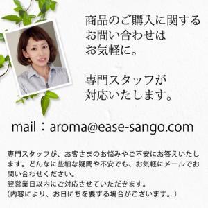 ラベンダー 10ml [精油/エッセンシャルオイル/アロマオイル]|ease-aroma|10