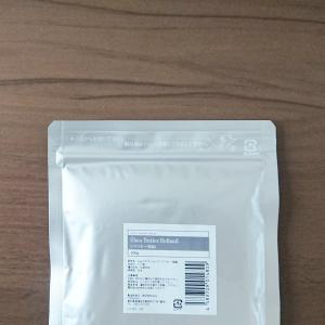 シアバター(精製) 100g スキンケア ヘアケア マッサージ ボディバター|ease-aroma|03