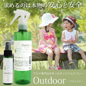 アロマスプレー Outdoor 30ml (メール便可)|ease-aroma|02