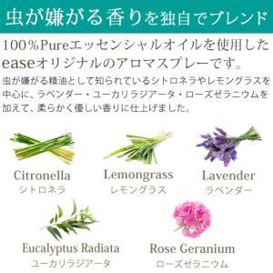 アロマスプレー Outdoor 30ml (メール便可)|ease-aroma|06